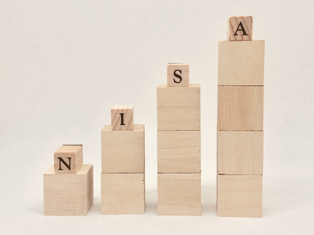 NISAの口座とは?特徴は?複数持てるの?|リビングコーポレーション