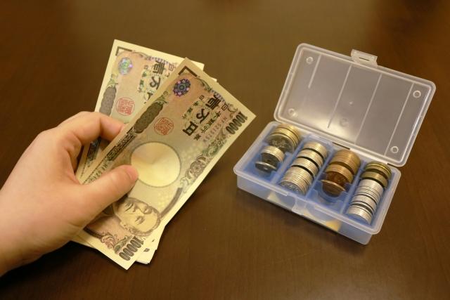 5万円株に投資するメリットとは?少ない資金で株式投資|投資がもっと楽しくなるメディア