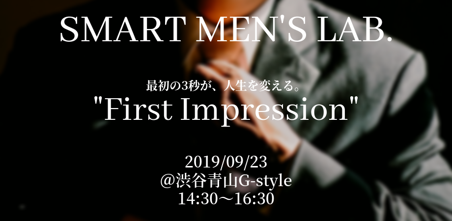 f:id:living_room_store_staff:20200111174444p:plain