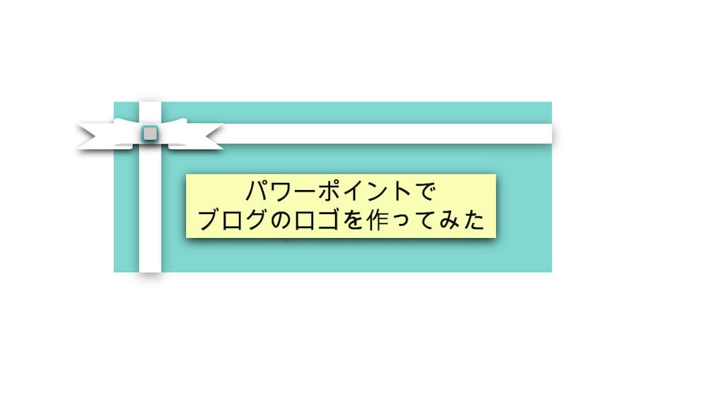 f:id:livingcanada:20170423110034p:image