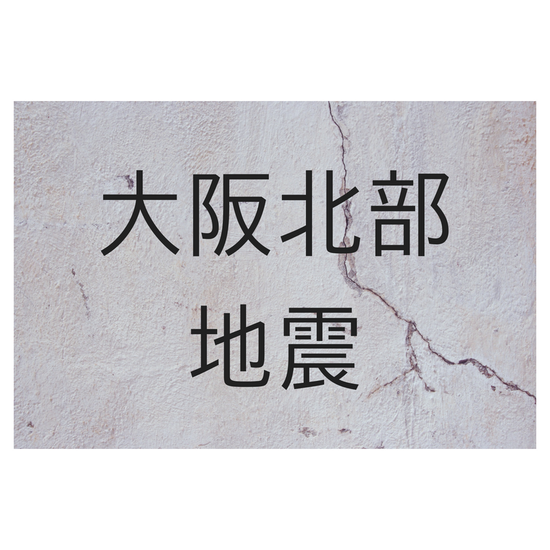 f:id:livingcanada:20180704173146p:plain