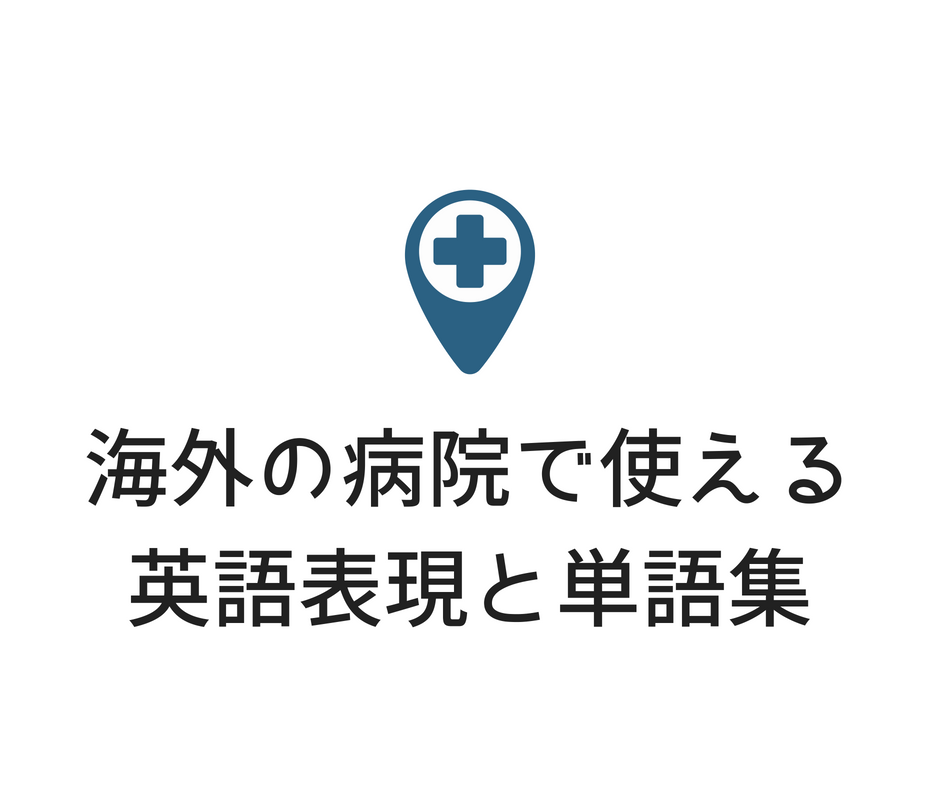 f:id:livingcanada:20180720061756p:plain