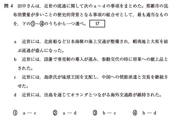 f:id:livingvein:20180904205225p:plain