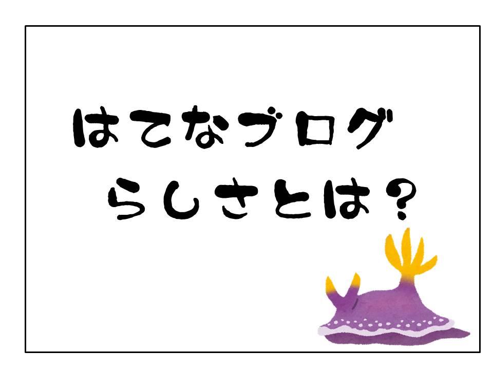 f:id:lizune:20170802220436j:plain