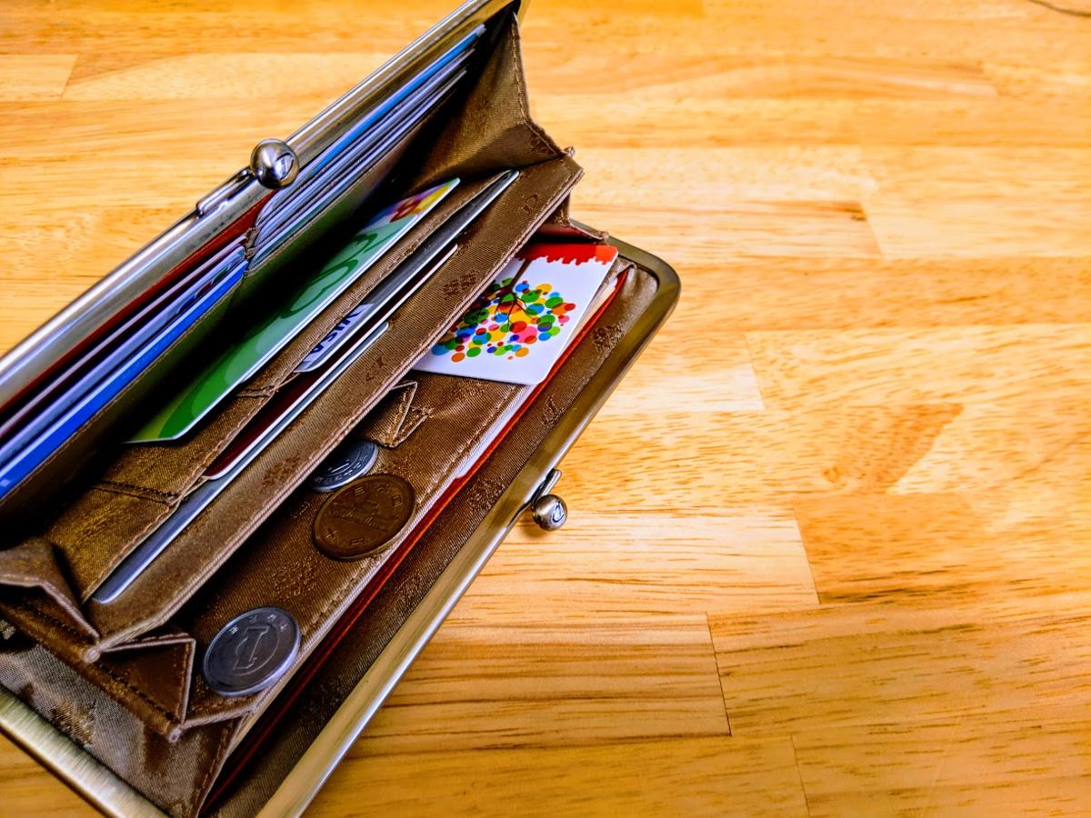 キャッシュレスでかえって大型化した財布