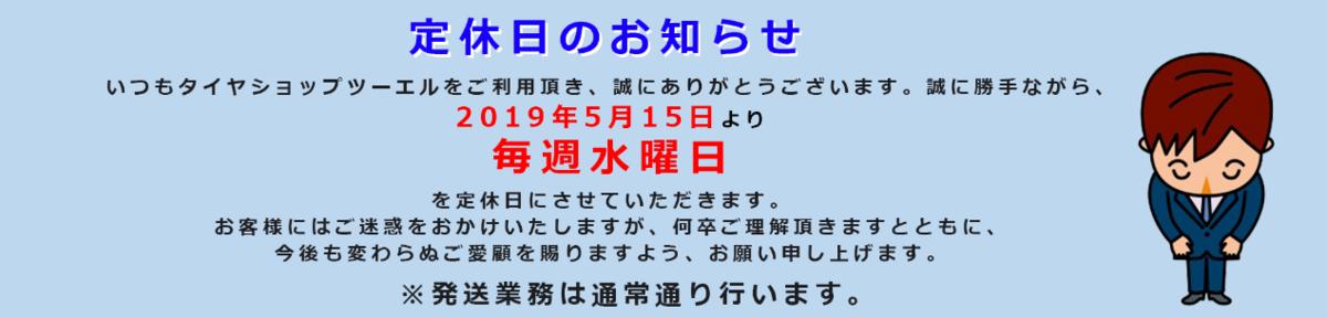 f:id:ll2kokusai:20190514175406p:plain