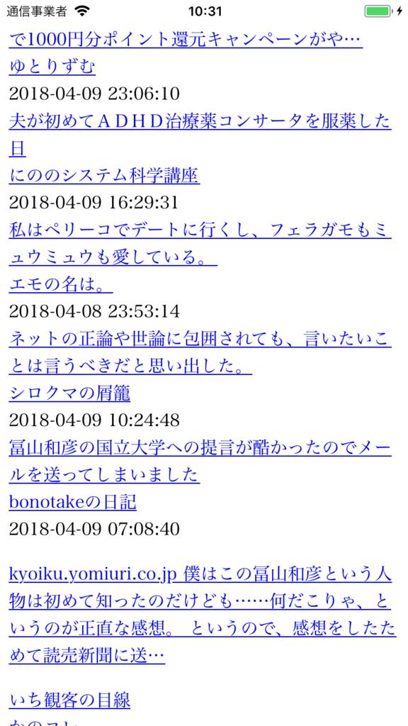 f:id:llcc:20180410103150p:plain