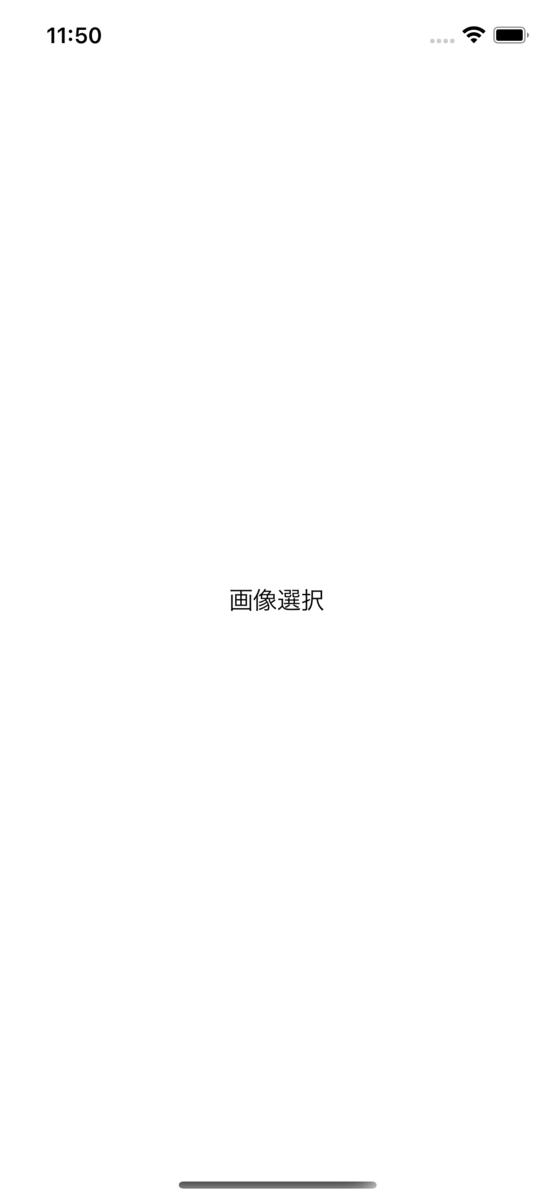 f:id:llcc:20210514115016p:plain