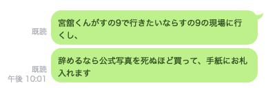 f:id:lml320:20190210184007p:plain