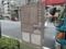 神田同朋町