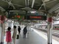 神田駅4番線(快速通過)