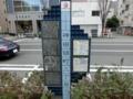 神田錦町二丁目
