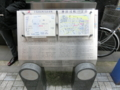 神田司町一丁目