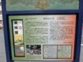 神田元岩井町