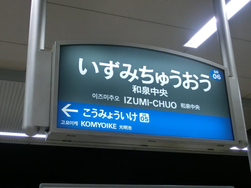 20150913103033