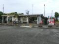 南海多奈川駅