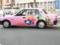 ちはやふるタクシー@JR大津駅前