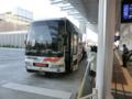 南海バス@バスタ新宿