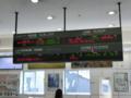 盛岡駅在来線「RIASU」