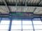 盛岡駅14番線