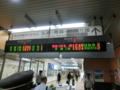 新青森駅在来線連絡改札口