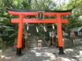 高山稲荷神社・男坂前鳥居