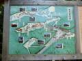高山稲荷神社・略図