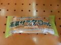キムラヤ・高菜サラダロール