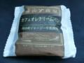 蒜山高原カフェオレクリームパン