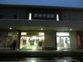 一畑電車・雲州平田駅