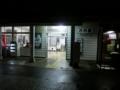 JR乃木駅