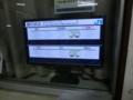 JR乃木駅・列車位置案内