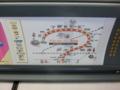 アストラムライン路線図