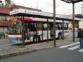 芸陽バス・白市駅前
