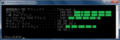 IPv6 address (NotePC)