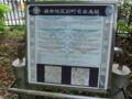 港区立有栖川宮記念公園