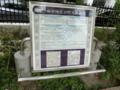 港区立飯倉公園