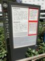 赤坂見附駅前