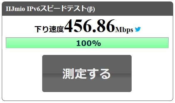 IIJMIO speedtest 456Mbps