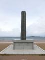 大間崎「ここ本州最北端の地」