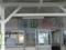 岩美駅構内看板