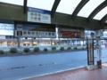 鳥取砂丘行バス乗り場(鳥取駅前)