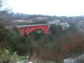 三井野原橋