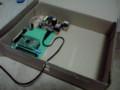 Amazonの箱でH8マイコンのケース作った。