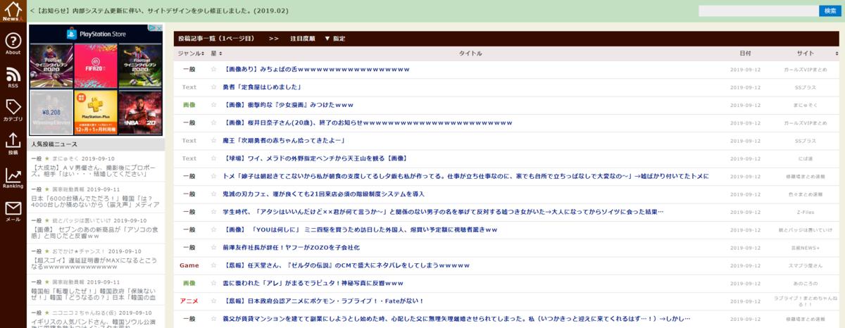 News人