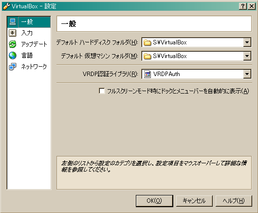 Windows XP Service Pack 1(SP1) インストール方法 - …