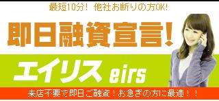 f:id:loanshark:20160720114459p:plain