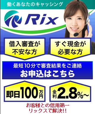 f:id:loanshark:20161011113218p:plain