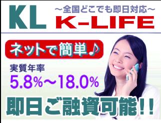 f:id:loanshark:20161017104248p:plain