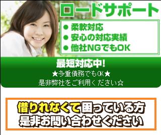 f:id:loanshark:20161101103955p:plain